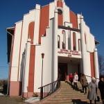 Храм Церкви